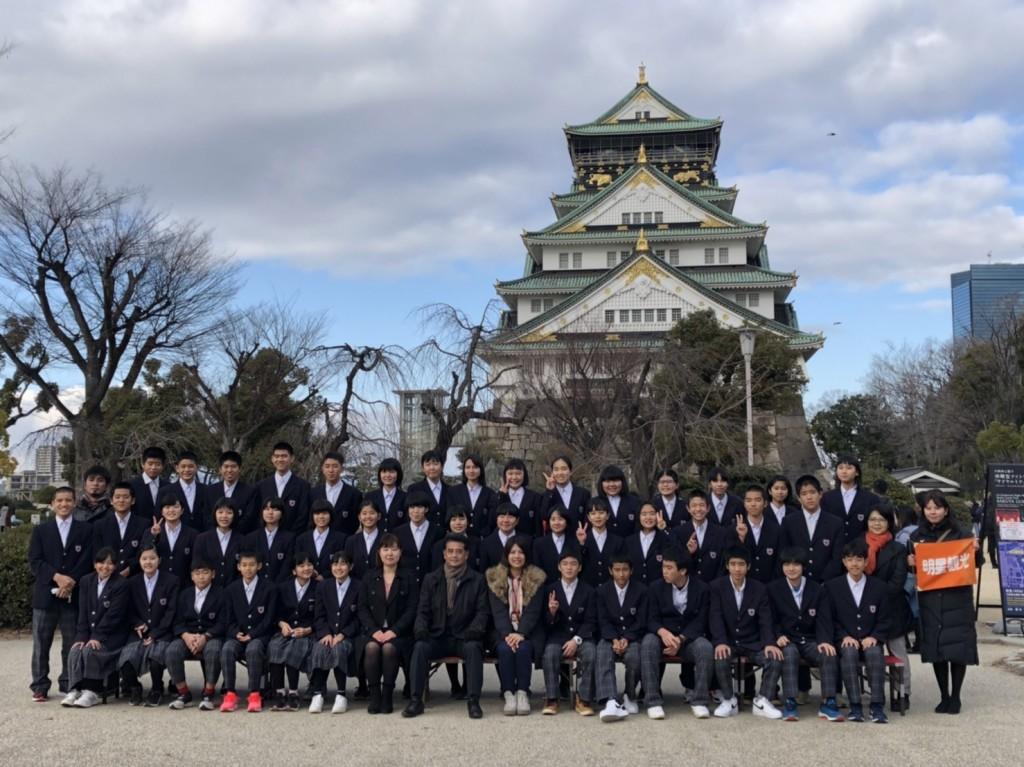 大阪城にて